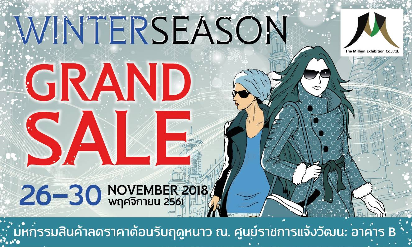 WINTER SEASON GRAND SALE