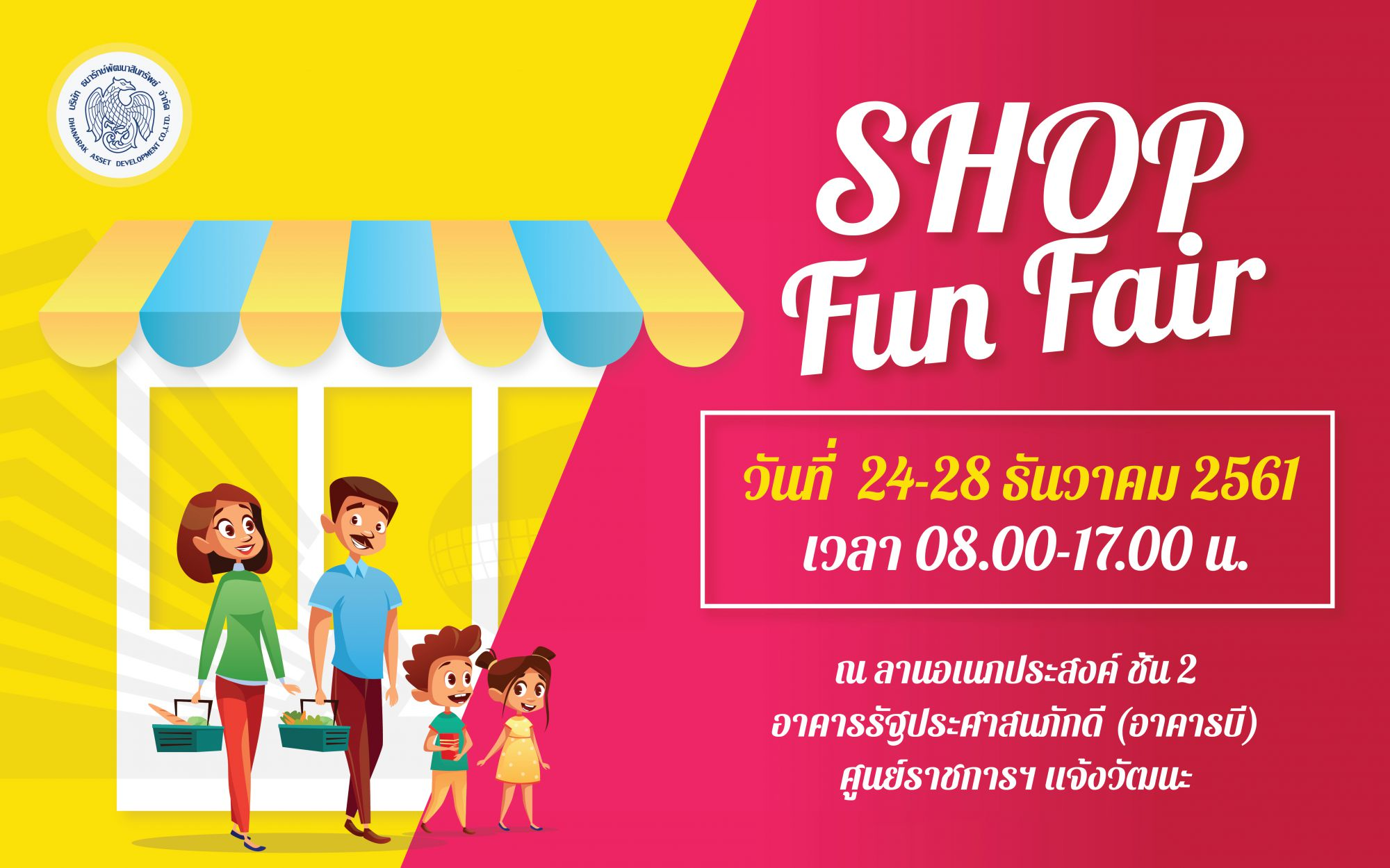 Shop Fun Fair