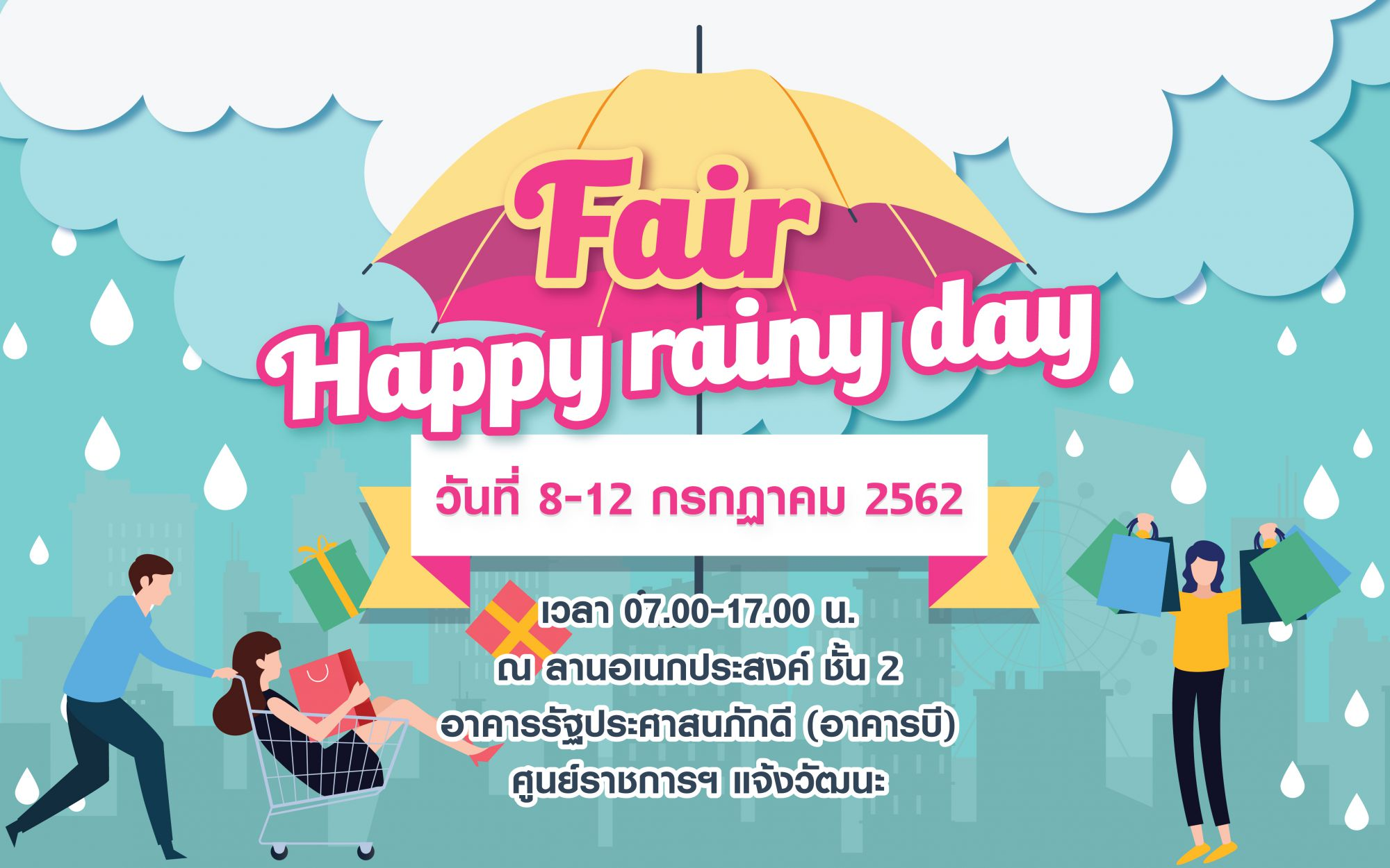 Fair Happy rainy day