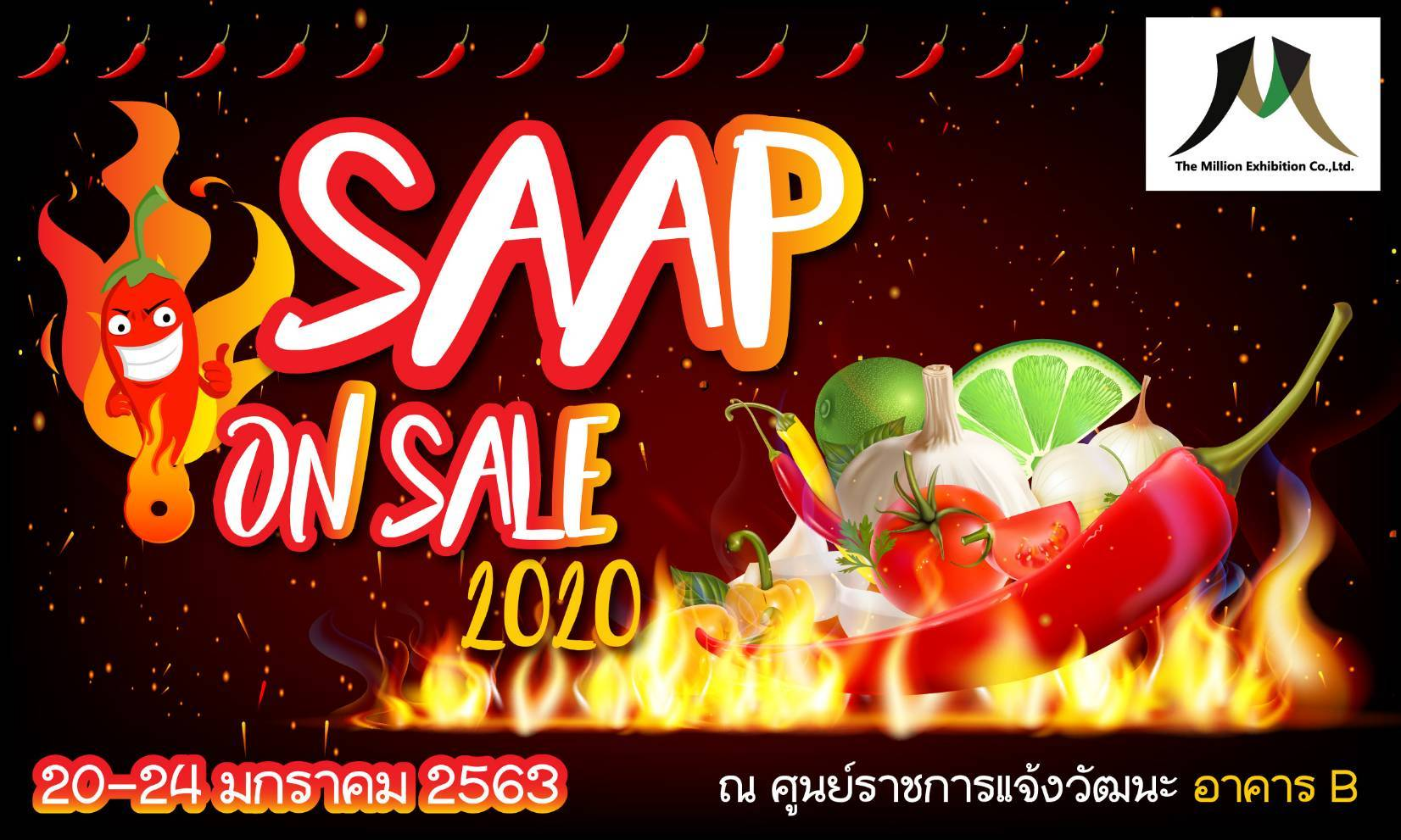 SAAP ON SALE 2020